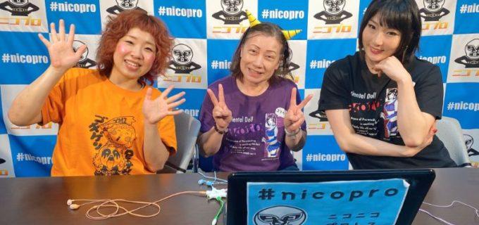 【YMZ】1.17 ニコプロスタジオ内での「松澤さん試練の108番勝負」の対戦相手を募集!YMZの過去大会を放映予定