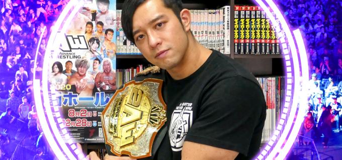 【プロレスラー選手名鑑】吉田綾斗 Ayato Yoshida(2AW)