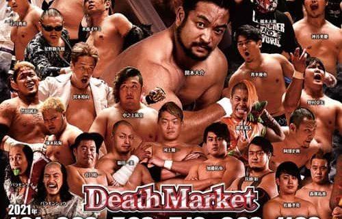 """【大日本】「Death Market59」 1.31名古屋で""""BJW認定タッグ選手権""""開催決定"""