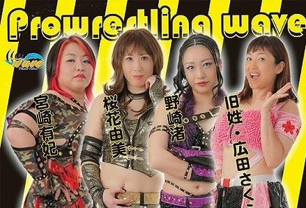 【WAVE】1.24大阪大会『大阪ラプソディーvol.49』今回決定カード!