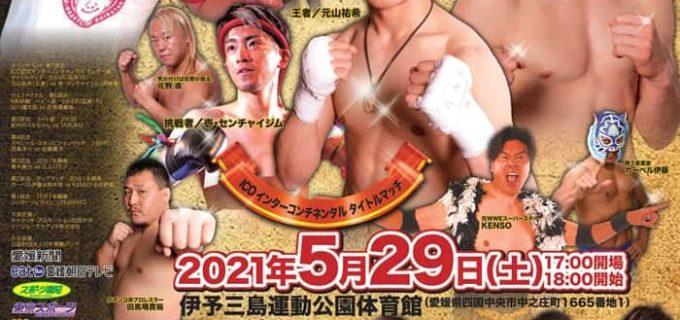 【ドージョーチャクリキ】5.29「日本骨髄バンクチャリティ CHAKURIKI 9 パルプ・ノンフィクション」を開催