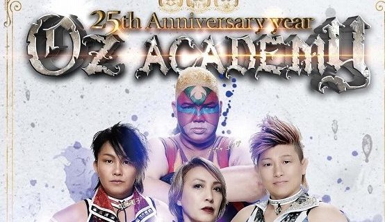 【OZアカデミー】華原朋美さんがスペシャルゲストに登場!2.7新宿大会『OZ 25th~Maximum Blizzard~』全対戦カード!