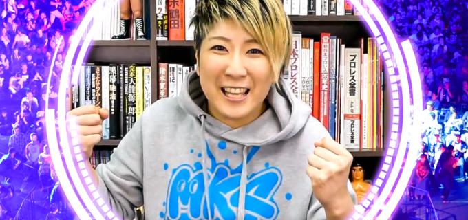 【プロレスラー選手名鑑】関口 翔 Kakeru Sekiguchi(アクトレスガールズ)