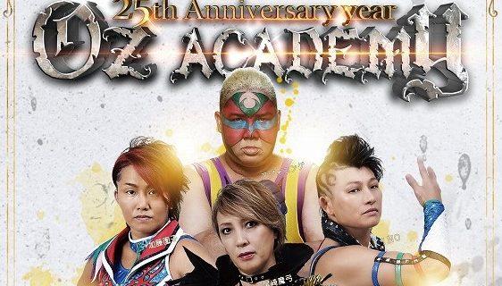 【OZアカデミー】2.21大阪大会『OZ 25th~浪花百花繚乱~』全対戦カード決定!
