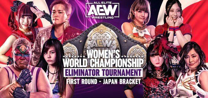 【AEW】女子世界王座時期挑戦者決定トーナメントSide Japan準決勝&Side USA一回戦の配信日決定!