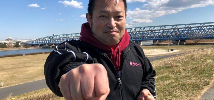 コロナ感染で欠場していた井上雅央が外出許可を報告!OSW2.28北千住大会にて復帰戦が決定!