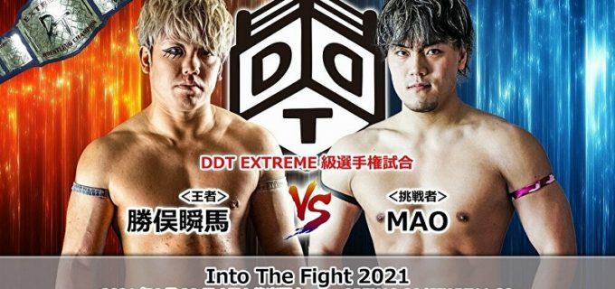 【DDT】EXTREMEタイトルマッチ、アイアンマン5WAYマッチ開催!2.28後楽園ホール『Into The Fight 2021』全対戦カード!