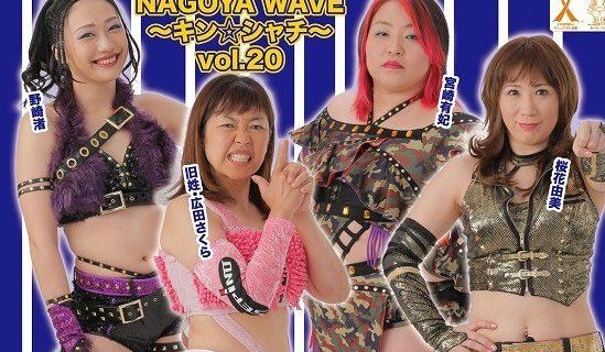 【WAVE】2.28名古屋大会全対戦カード&3.1新木場大会決定対戦カード!
