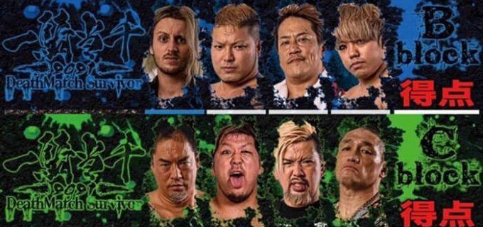 【大日本】<3.8後楽園>「一騎当千DeathMatch Survivor~公式戦」決定カード発表