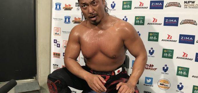 【新日本】『NJC』鷹木「この38歳の溌剌おっさんが『NEW JAPAN CUP』はいただくぜ」<3.20仙台・試合後バックステージコメント全文掲載>
