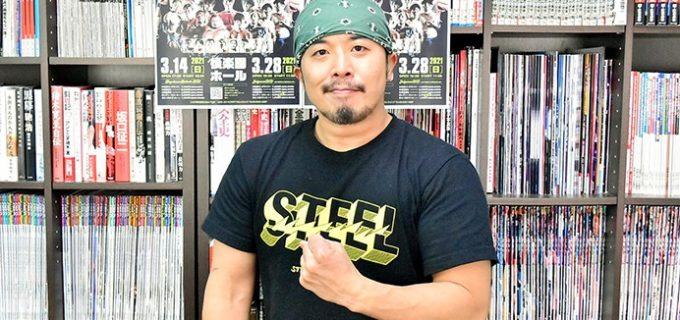 【プロレスラー選手名鑑】翔太 SHOTA(ガンバレ☆プロレス)