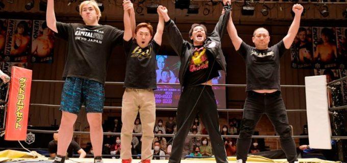 【DDT】チーム・サラブレッド結成!高木三四郎、納谷幸男、力、なべやかんが3・28後楽園でKO-D8人タッグ王座に挑戦