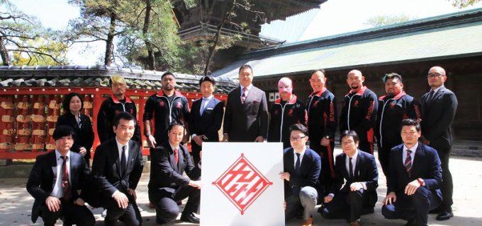 【九州プロレス】新体制を発表、組織大幅拡大で九州初メジャー団体誕生を目指し、ロゴマークも変更!