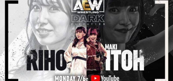 【AEW】3.15 AEW Dark: Elevation Ep1 メインで里歩が蒼馬刀!伊藤麻希は堂々の歌唱入場!ケニーがマット・サイダルを襲撃!