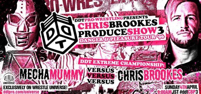 "【DDT】4.4 CHRIS BROOKES PRODUCE SHOW 3 ""DANGER&PLEASURE TOUR'96"" メカマミーがクリスのEXTREME級ベルトに挑戦!ノーDQエニウェアフォールマッチを配信"