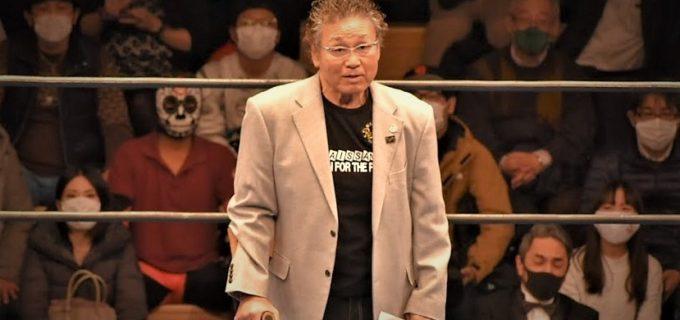 天龍源一郎氏『うっ血性心不全』の診断が下され入院『元気な姿をお見せできるように、頑張ります!』