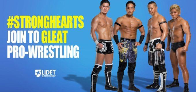 【GLEAT】#STRONGHEARTSのCIMA、T-Hawk、エル・リンダマン、鬼塚一聖の入団を発表!