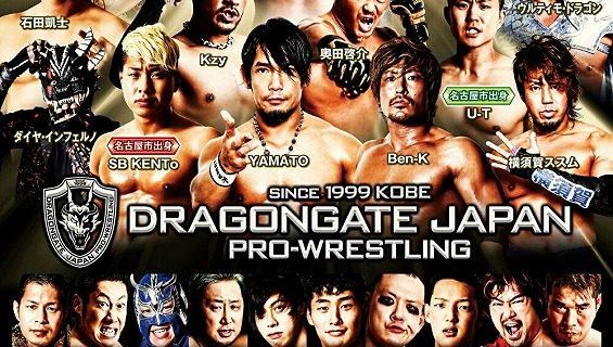 【ドラゴンゲート】3月シリーズ「GLORIOUS GATE 2021」19日神戸、20日岡山、21日名古屋大会の全対戦カード決定!