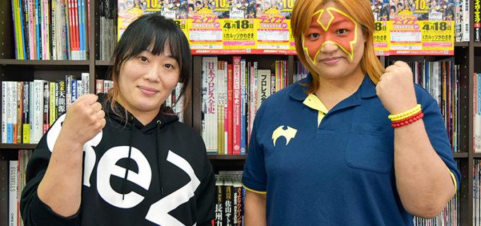 【ディアナ】<4/18カルッツ大会>中森華子、参戦決定!全対戦カード決定!!