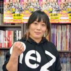 【プロレスラー選手名鑑】佐藤綾子 Ayako Sato(ワールド女子プロレス・ディアナ)