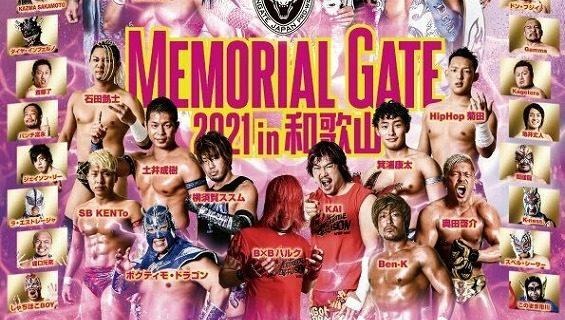 【ドラゴンゲート】斎藤了が3.27 MEMORIAL GATE 2021 in 和歌山を欠場、一部カード変更