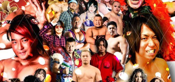 【PPP TOKYO】3.23 新宿FACE『狂乱のバブル百花繚乱祭』ロゴマークを一新!対戦カードを発表