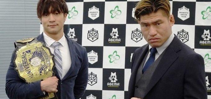 【DDT】3・14後楽園でUNIVERSAL王座を争う上野勇希と岡田佑介がともに必勝宣言!