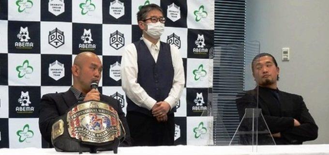 【DDT】3・28後楽園でKO-D無差別級王座を争う秋山準と樋口和貞がピリピリムードでともに勝利宣言!