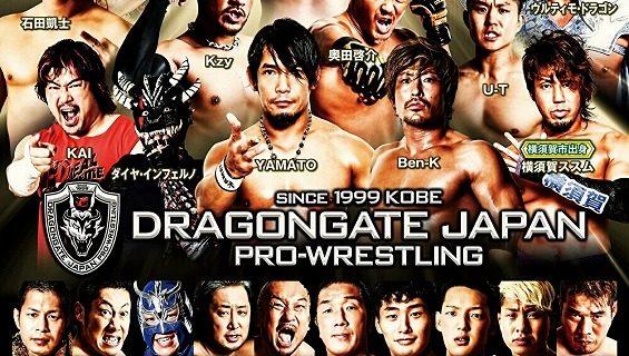 【ドラゴンゲート】3月シリーズ『GLORIOUS GATE 2021』13日京都、14日広島大会の全対戦カード決定!