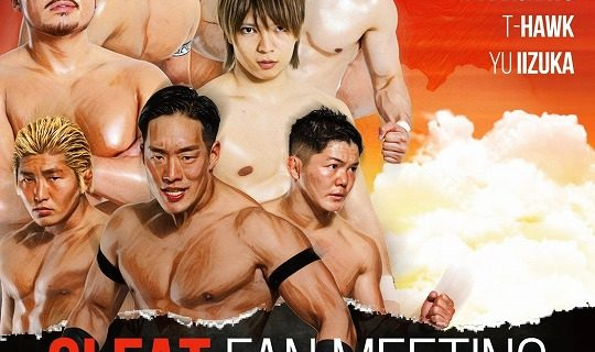 【GLEAT】5月5日『GLEAT FAN MEETING in SAPPORO』のチケットを3月27日より発売!
