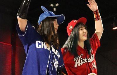 【アイスリボン】4.17 蕨「アイスリボン1110」世羅とあかね、雪妃ともちが球団ユニフォームで入場
