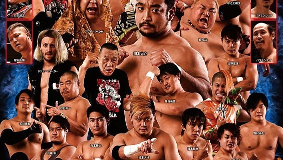 【大日本】4.19新木場大会、4.26後楽園大会の一部カード変更!