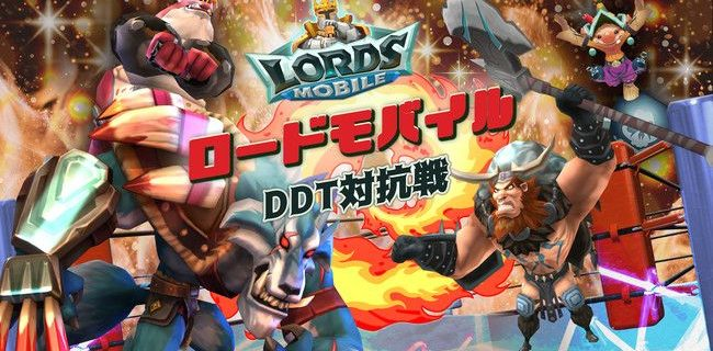【DDT】スマホアプリ・ロードモバイルが「DDT対抗戦」を開催!DDTレスラー10名が参戦するリング外でのマジバトル