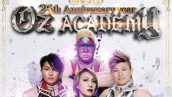 【OZアカデミー】5.9新宿大会は開始時間を変更して開催、安納サオリ欠場によりカード変更