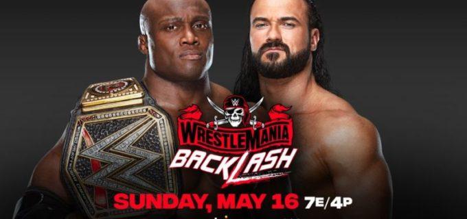 【WWE】ラシュリーvs.マッキンタイアのWWE王座戦リマッチがPPV「バックラッシュ」で決定
