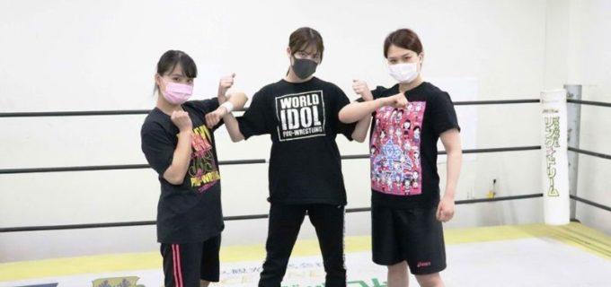 【東京女子】5・4後楽園で本格デビューのSKE48荒井優希が公開練習「あんだけ言われたので伊藤麻希さんを狙っていく!」