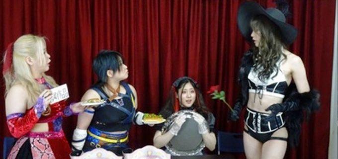 【東京女子】4・17後楽園でタッグ王者の「爆れつ」に挑戦の沙希様が「ワタクシたち一流のシェフが絶望という名のフルコースを召し上がらせて差し上げるわ!」