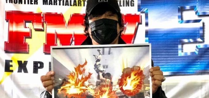 大仁田厚の新団体「FMW-E」旗揚げ戦7・4鶴見の試合形式は「地獄デスマッチ」で出場選手を公募! 有刺鉄線電流爆破に加え地雷、バット、さらに新開発のテーブル爆破の過激な試合形式に!