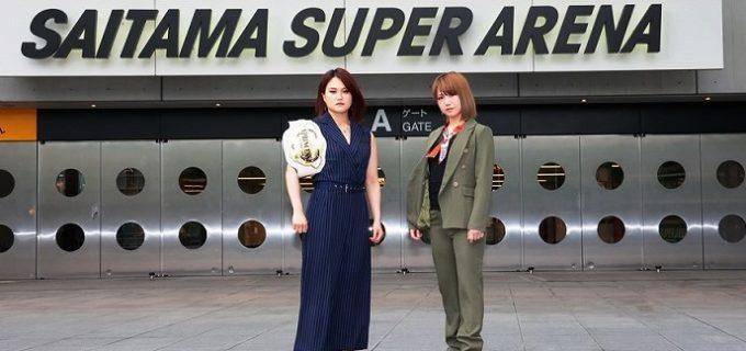 【サイバーフェス6・6さいたまSA】プリプリ王座争う2人は激しく闘志を燃やした!王者・山下実優は「坂崎ユカとなら、東京女子として最高の試合を見せられると思っています」