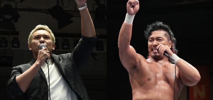【新日本】6.7大阪城決戦!鷹木とオカダでIWGP世界新王者決定戦