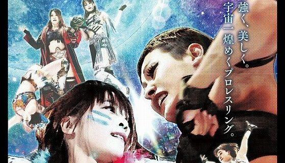 【スターダム】6.12大田区総合体育館『TOKYO DREAM CINDERELLA 2021 Special Edition』対戦カード発表