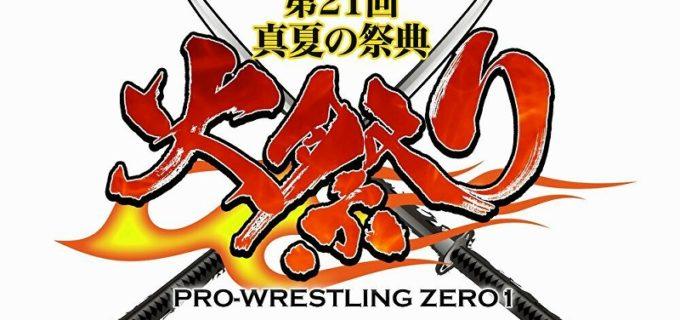 【ZERO1】『火祭り2021』全参戦選手&ブロック分け決定、6.11新木場決定対戦カード!