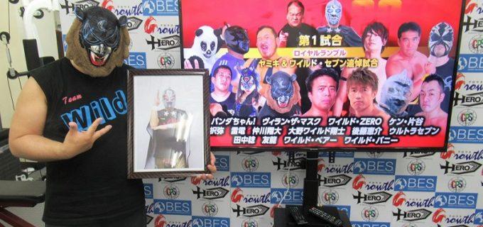 【HERO5・29新木場~ヤミキ&ワイルド・セブン追悼大会】ワイルド・ベアーが「ロイヤルランブルで優勝して、新しいパートナーを探したい!」と気炎!