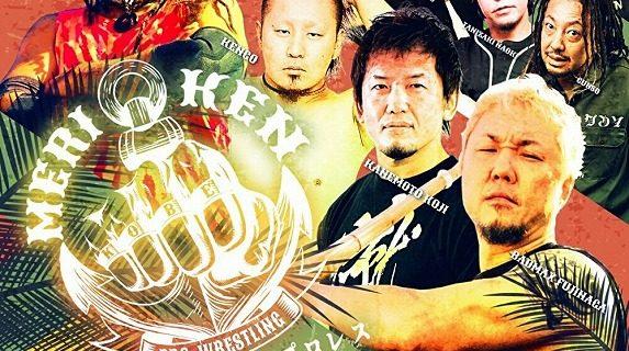 【KOBEメリケンプロレス】6.26神戸大会『ハーバーファイトVol.1』全対戦カード!