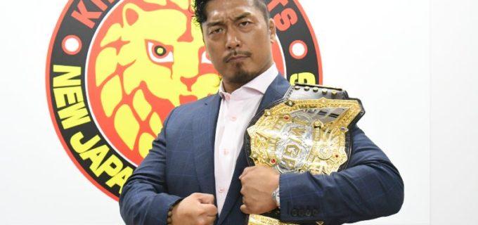 【新日本】新IWGP世界王者 鷹木信悟が一夜明け会見「レインメーカーだけは絶対に食らっちゃいけねーと決めてた」「飯伏のような同世代の人間に負けるのが一番嫌」