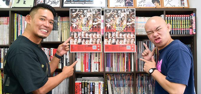【プロレスTODAY増刊号】DDT・彰人&中村圭吾(チーム・オリンピアン)谷津嘉章の凄さとチーム・サラブレッドの弱点をあぶりだす