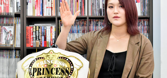 【プロレスTODAY増刊号】第2部 山下実優が6.6東京女子提供試合の見所と6.17プリンセスタッグ戦を語る
