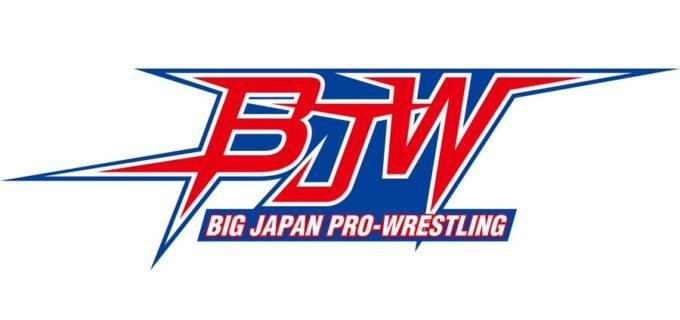 【大日本】6.19サタデー道場マッチ第1部・第2部、全試合結果