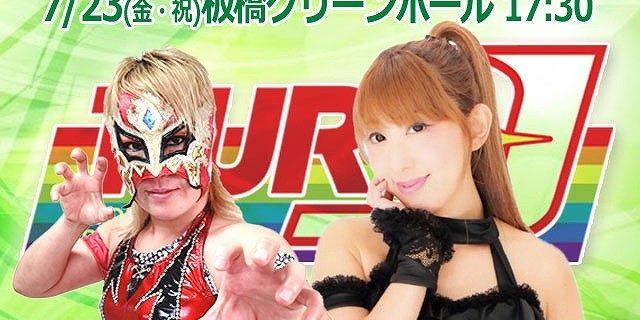 【PURE-J】7.23板橋グリーンホール大会カード決定!