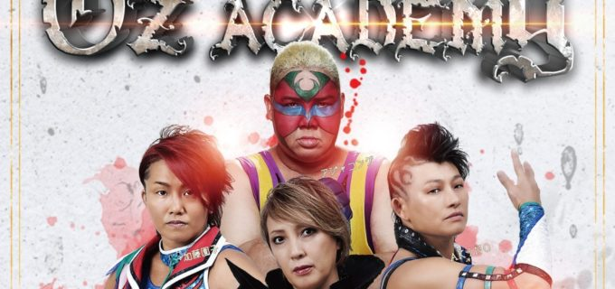 【OZアカデミー】7.18名古屋大会『OZ 25th~Fortress@名古屋~』全対戦カード